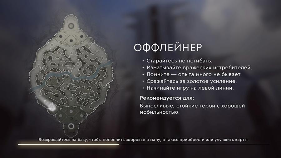 Devgam - обзор Monolith в Paragon