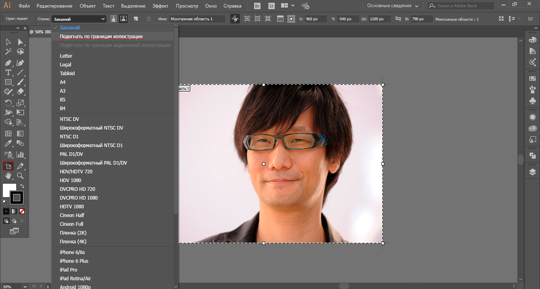 Создание изображения в стиле Low Poly - Уроки Illustrator 3