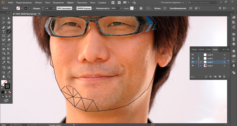 Создание изображения в стиле Low Poly - Уроки Illustrator 4