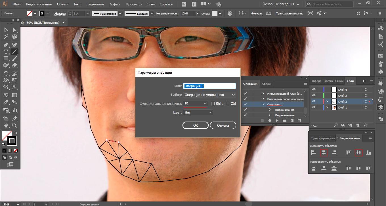 Создание изображения в стиле Low Poly - Уроки Illustrator 5
