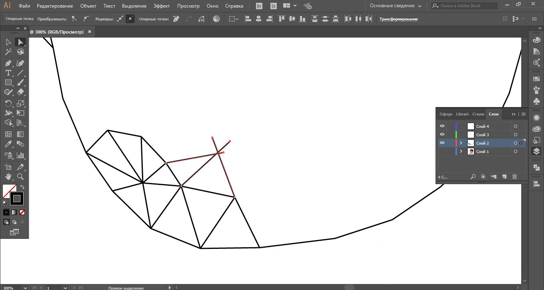Создание изображения в стиле Low Poly - Уроки Illustrator 6