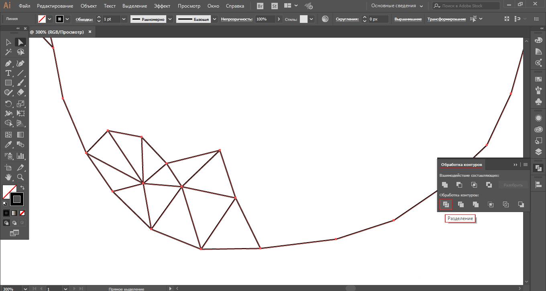 Создание изображения в стиле Low Poly - Уроки Illustrator 8